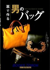 Men's Bag Made of Leather /Japanese Handmade Craft Pattern Book Brand New!