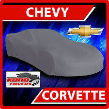Chevy Corvette Coupe 1973 1974 1975 1976 1977 1978 CAR COVER - 100% ALL-WEATHER!