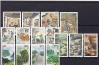 china 2001 mint never hinged stamps ref r15001