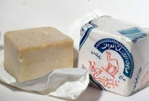Al Jamal Palestinian Virgin Olive Oil Nabulsi Camel Soap Factory Nablus Soap Bar