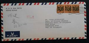 1987 Hong Kong Airmail Cover ties 3 QE2 stamps to Singapore