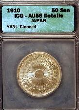 1910 ICG AU58 Details (Cleaned) Y-38 Japan Fifty Sen!! #E0860