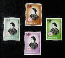 nystamps Taiwan China Stamp # 1311-1314 Mint OG NH $17 SPECIMEN