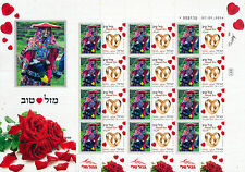 ISRAEL 2014 - 2015 WEDDING DRESSES SERIES PERU BRIDE SHEET MNH