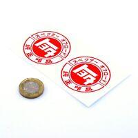 Toyota TEQ Sticker Car Vinyl Decals 50mm x2 Japenese Text JDM Drift Tuning