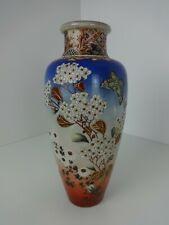Antique Chinese Vase Qing Dynasty 1900s Porcelain Signed Interior Design Floral