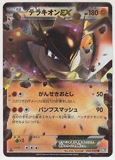 Pokemon Card BW Dragon Blast Terrakion EX 032/050 R BW5 1st Japanese