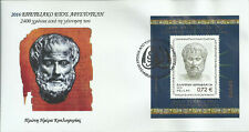 Greece 2016 - Aristotle - 3 Fdc's with numbered mini sheets - unofficial 08045