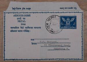 MayfairStamps Nepal 1969 Kathmandu to Calcutta India Used Stationery Aerogramme