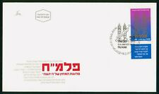 MayfairStamps Israel 1972 50th Anniversary of Palmah Tabs First Day Cover wwr148