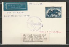 Nederland NVPH LP 14 Eerste vlucht Amsterdam - Kartoem 26-4-1956