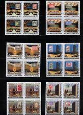 Burundi  1977  stamps on stamps UN  IMPERF blocks  MNH  N456