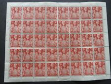 GB  1939 George VI 5/- red sheet of 40  SG 477  Unmounted mint/MNH