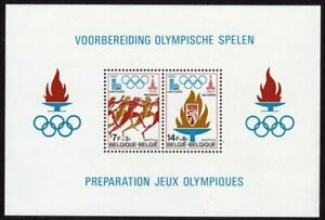 Belgium Scott #B 972 VF MNH 1978 Lake Placid Olympics Souvenir Sheet
