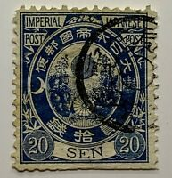 1877 OLD KOBAN JAPAN STAMP #65 FLOWERS WITH TWO RINGS CANCEL