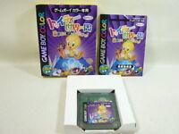 TWEETY BIRD SEKAI ISSHU Item Ref/bcc Game Boy Color Nintendo Japan gb