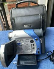 JVC 700 Digital Camera - in Excellent Condition