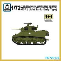 Dragon #7276 1 72 No.4 tank fighter L 48 early model