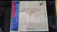 NEXZR SUMMER CARNIVAL 93 PC ENGINE NEC