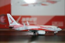 Phoenix 1:400 Ruili Airlines Boeing 737-700 B-5811 PH11013 Die-Cast Model Plane