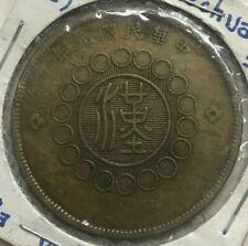 1912 China Szechuan 50 Cash - Y#449a