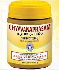 Ayurvedic Arya Vaidya Sala Kottakkal Chyavanaprasam 500g