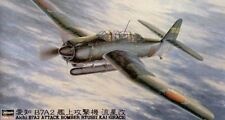 Hasegawa JT49 1/48 AICHI B7A2 BOMBER RYUSEI KAI GRACE