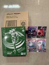 S.H. Figuarts Kamen Rider W CYCLONE Tamashii Web Exclusive With Free Gift!