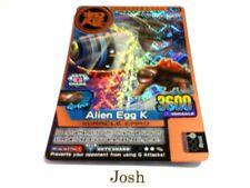 Animal Kaiser Evolution Evo Version Ver 1 Bronze Card (M084E: Alien Egg K)