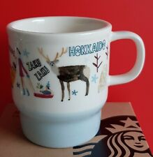 Starbucks Mug Hokkaido Japan,  Geography Series, 12oz, New, SKU
