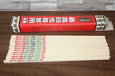 x7 Plastic Washable Reuseable Chinese Japanese Chopsticks