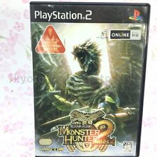 USED PS2 Monster Hunter 2 Dos Normal Edition 54586 JAPAN IMPORT
