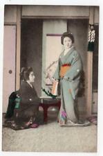 JAPANESE WOMEN: Japan postcard (JH6110)