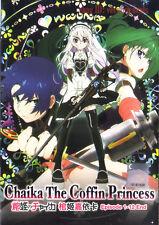 Chaika - The Coffin Princess DVD Complete 1-12 ( Anime) English Sub NEW ShipFAST