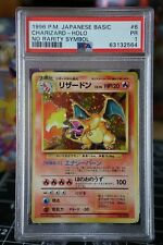 PSA 1 Charizard Holo Base No Rarity 1st Edition Pokemon Card #6 Invest Now🔥🔥