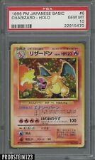 "1996 Pokemon Japanese Basic #6 Charizard - Holo PSA 10 GEM MINT "" SUPER RARE """