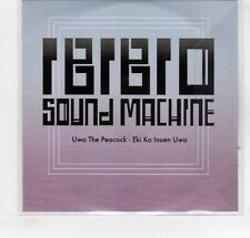 (GM872) Ibibio Sound Machine, Uwa The Peacock - DJ CD