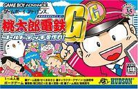 PEACH BOY Gold Deck Game Boy Advance Nintendo Import Japan Video Game gba