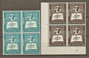 PAKISTAN SG 99/100, TENTH Anniv OF HUMAN RIGHT BLOCK OF 4 WITH PLATE 1 MNH.