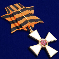 Russian Empire AWARD Military order of St. George (Badge of 2nd class) - replica