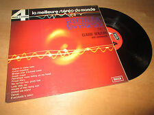 CLAUDE DENJEAN electronic experience n°1 MOOG POP - DECCA PHASE IV Lp 1970