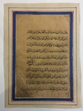 Antique Islamic Rare Fine Calligraphy Mamluk 700 years old Manuscript...