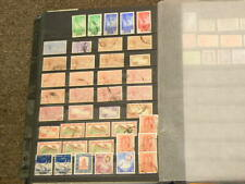 Nepal Stamps Lot of 58 Cancelled #5984