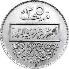 Syria 25 Piastres 1979-1399 KM#118 (4686)