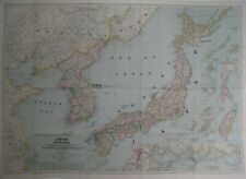 Big Wall Reference folded Map South North Korea LIMITED ED 6000 copies 1968
