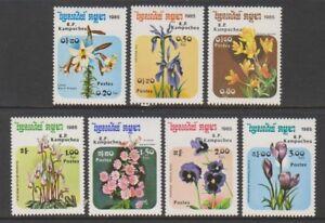 Kampuchea - 1985, Flowers set - MNH - SG 631/7