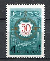 30409) RUSSIA 1984 MNH** Broadcasting Network 1v. Scott#5214