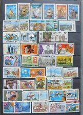 854-20  43 CTO/Used Tanzania Stamps