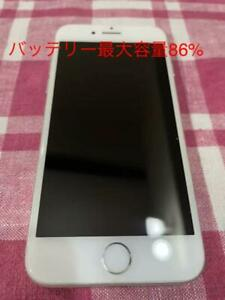 Limited Price Until September 25 Iphone7 32Gb Silver