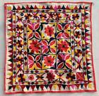 """23"""" x 23"""" Vintage Rabari Throw Embroidery Ethnic Tapestry Tribal Wall Hanging"""
